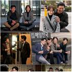 허쉬,황정민,한준혁,임윤아,방송,촬영장