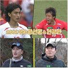 황선홍,허재,박중훈,안정환,안다행