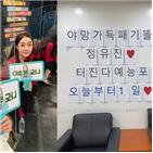 정유진,비디오스타,백지영