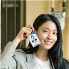 김설현,혜원,캐릭터