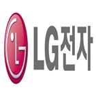 협력사,상생협력펀드,LG전자