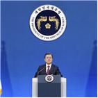 대통령,글로벌,다보스,경제