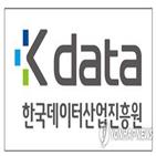 데이터,규모,지난해,시장,데이터산업