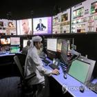 사우디,카타르,방송,재개