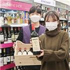 와인,편의점