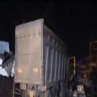 트럭,도로,인도,부상자