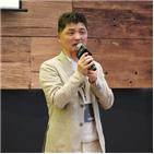 카카오,김범수