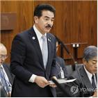 일본,판결,외교부회,결의문,한국
