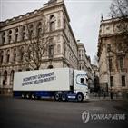 영국,수출,정부,수산물,트럭,화물트럭