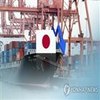 수출,비중,일본,수출액,전체,대만,차지,한국