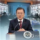 일본,한일,한국,대통령,정부,협의,대해