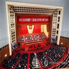 양회,올해,연기,중국,베이징,개막