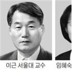 교수,서울대,분야,이사장