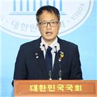 박주민,의원,국민