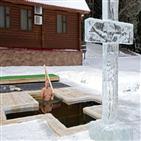 정교회,푸틴,대통령