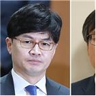 한동훈,검사장,폭행,혐의,정진웅,차장검사