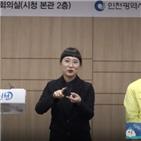 인천,지원,100만,음카드
