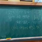 입양,문재인,대통령