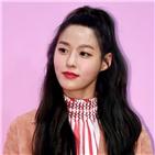 김설현,혜원