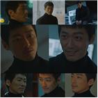 도정우,남궁민,조현희,드라마,실험