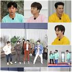 임영웅,트롯맨,배우,수업,역대,미션,리액션,웃음