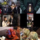 치킨,코로나19,방송,자영업자,라이브,쇼호스트,활화산치킨