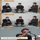 김진호,창법,노래