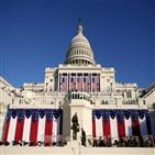 취임식,대통령,바이든,미국,예정,트럼프,당선인
