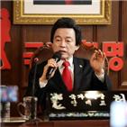 허경영,대표,서울시,매월,수당