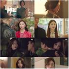 이주빈,이효주,사랑,마요,립스틱,선배