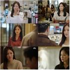 왕빛나,캐릭터,립스틱,선배,마요,채현승