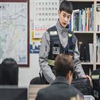 오동식,윤선아,최민호