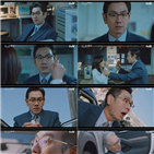김태우,오정환