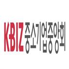 중소기업,소상공인,후보자,권칠승,지원