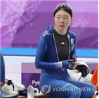 노선영,김보름,김보름은,제기,선수,소송