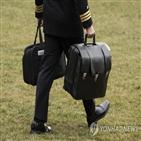 가방,대통령,바이든,취임식