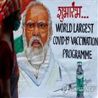 인도,백신,도스,방글라데시,남아시아,몰디브,아스트라제네카