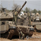 이스라엘,팔레스타인,정착촌,하마스,공격,바이든,미국,가자지구,예루살렘,서안