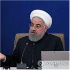 미국,이란,대통령,트럼프,바이든,복귀