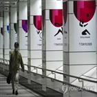 올림픽,도쿄올림픽,취소,일본,부위원장,런던올림픽