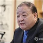 일본,정부,대사,부임,접견,판결