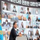 일본,도쿄올림픽,한국,대통령,신문,정부