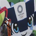 일본,개최,도쿄올림픽,취소,코로나19,올해