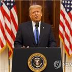 중국,트럼프,파괴,댓글,대통령,중미관