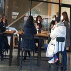 김어준,카페,과태료,위반,이상
