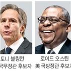 북한,미국,문제,위협,나라,트럼프