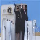 대통령,트럼프,참석,취임식