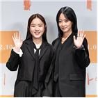 김향기,아이,류현경