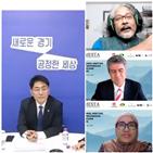 기본소득,경기도,재난기본소득,정책,인도네시아,기본소득학회,사례