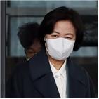 검사,법무부,서울중앙지검,인사,수원지검,추미애